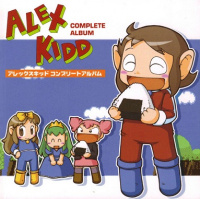 Alex Kidd album.jpg
