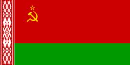 Blarysflag.png
