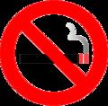 Niet roken.png