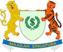 Singapore Wapen.png