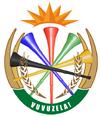 Vuvuzela COA.png