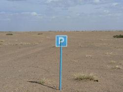 Pwoestijn.JPG