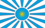 Rwanda IMperiium.png