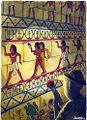 Egipcios-lacoste.JPG