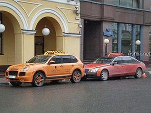 Taximoskva.jpg