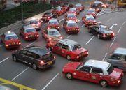 Taxihongkong.jpg