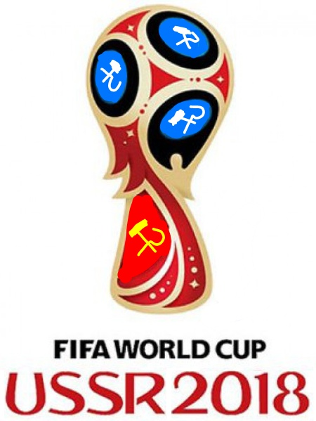 Arquivo:FIFA WORLD CUP 2018.png