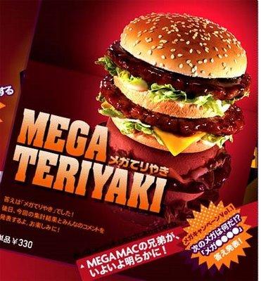 Mega-teriyaki-mac.jpg
