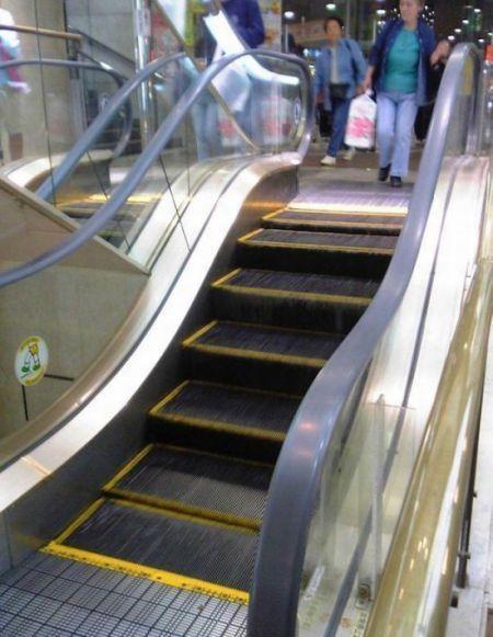 Arquivo:Escada rolande de 4 degraus.jpg