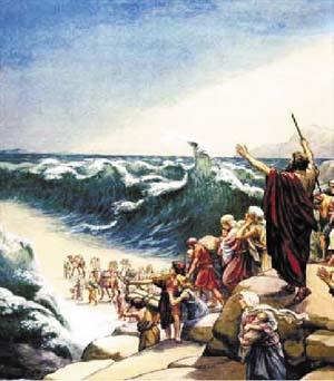 deslivros como abrir o mar vermelho desciclopédia
