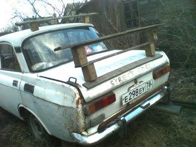 Arquivo:Russian ricers 04.jpg