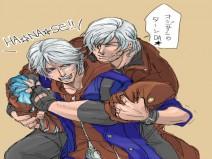 Dante e Nero brincando de lutinha.