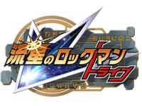 Ryusei-no-Rockman-Tribe-logo-(JPN).png