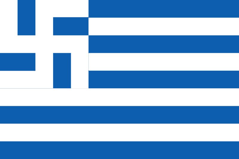 Arquivo:Bandeira da Grecia.png