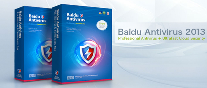 Baidu-antivirus.jpg