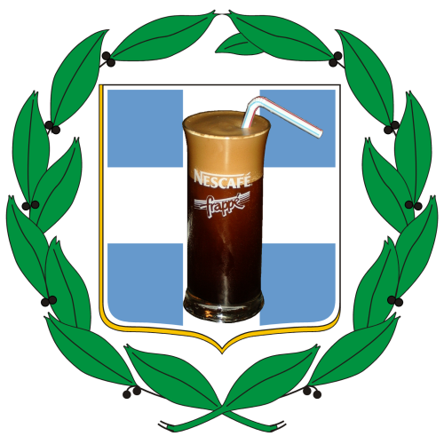 Arquivo:Coat of arms of Greece Frappe.png