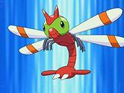 Uma libélula colorida.