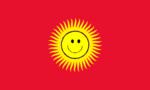 Bandeira do Quirguistão.png