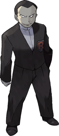 FireRed LeafGreen Giovanni.png