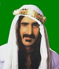 SheikYerbouti.jpg