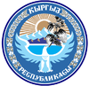 Brasao do Quirguistao.png