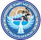 Brasão de Armas do Quirguistão