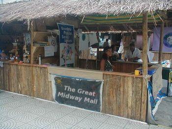 Midway Mall num dia de verão