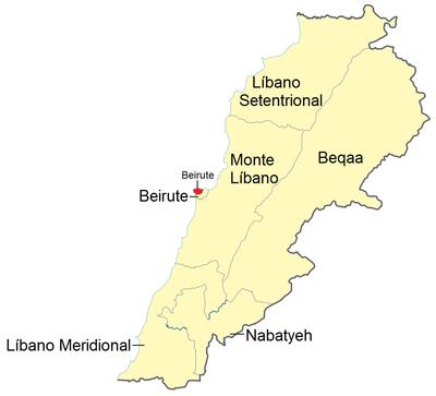 Subdivisões do Líbano.png