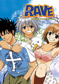 Rave Master box.png