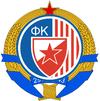 Brasao da República Socialista Federativa da Iugoslávia (1945-1992).png