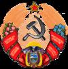 República Socialista Soviética de Ecuador.png
