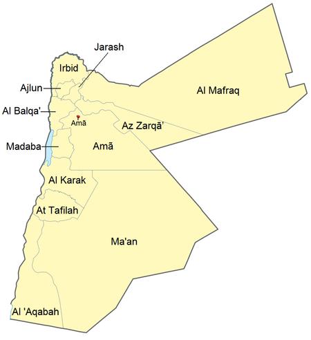 Subdivisões da Jordânia.png