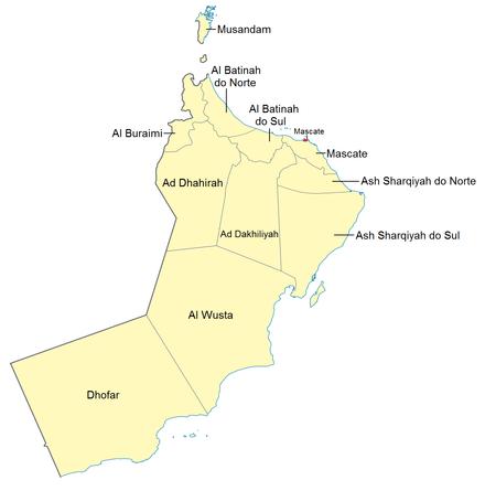 Subdivisões de Omã.png