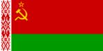 Bandeira da Bielorrussia.png