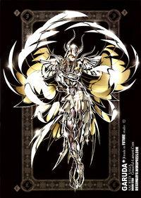 Garuda1.jpg
