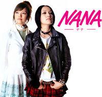 Nana-eiga.jpg