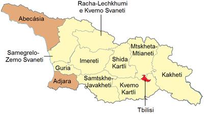 Subdivisões da Geórgia.png