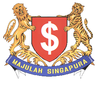 Brasao de Singapura.png
