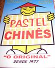 Pastel chines original.jpg