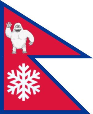 Bandeira do Nepal.png