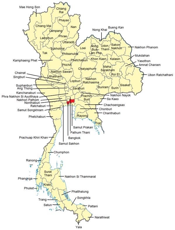 Subdivisões da Tailândia.png