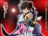Vampire princess miyuu.jpg