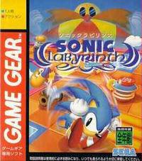 Sonic LabyrinthJP.jpg