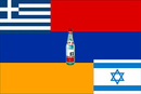 Armenia flag.png