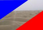Bandeira de Afogados da Ingazeira.png