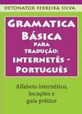 Gramática para internet.jpg