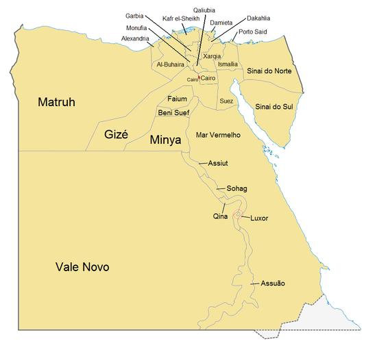 Subdivisões do Cairo.png