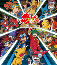 All Digimon animation.png