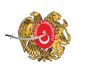 Brasão de Armas da Armênia