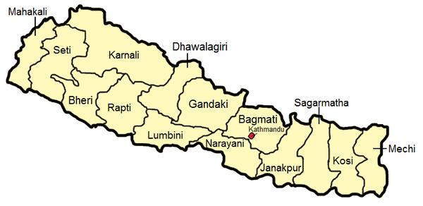 Subdivisões do Nepal.png